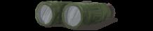 Masons Campsite Booking Binoculars